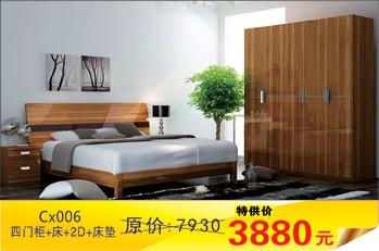 Cx006四门柜+床+2D+床垫