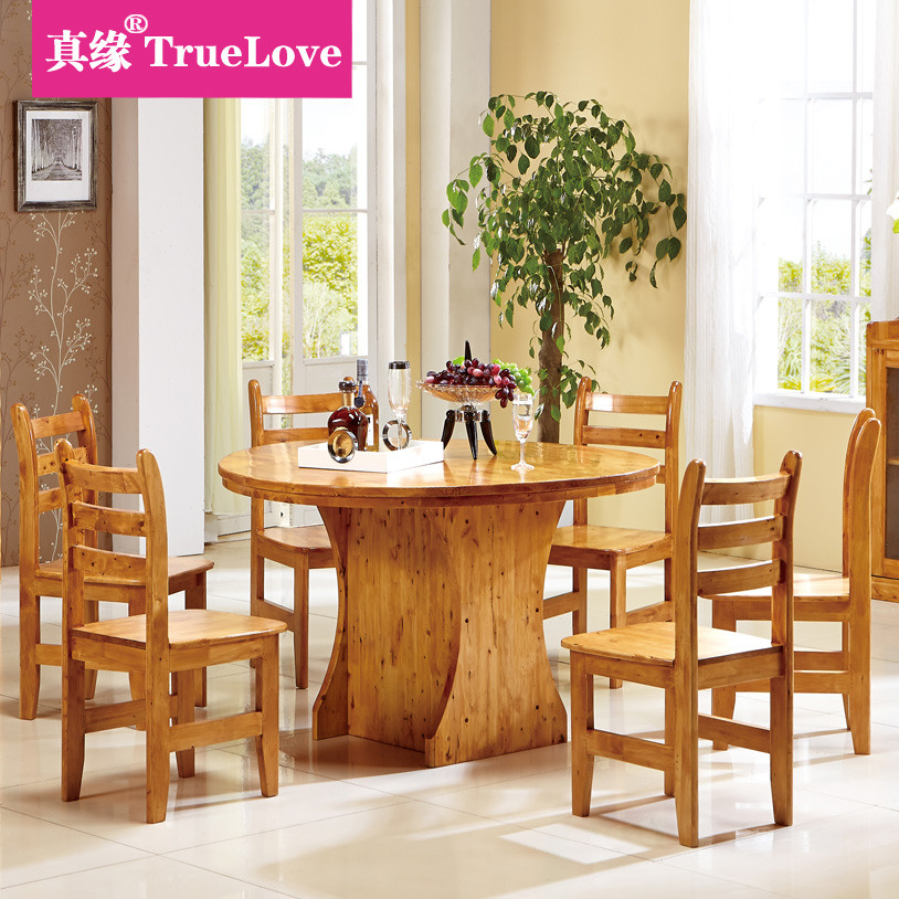 全柏木实木圆形餐桌