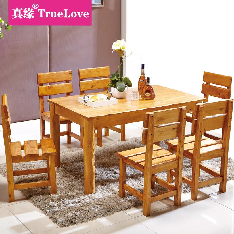 全实木餐桌餐台