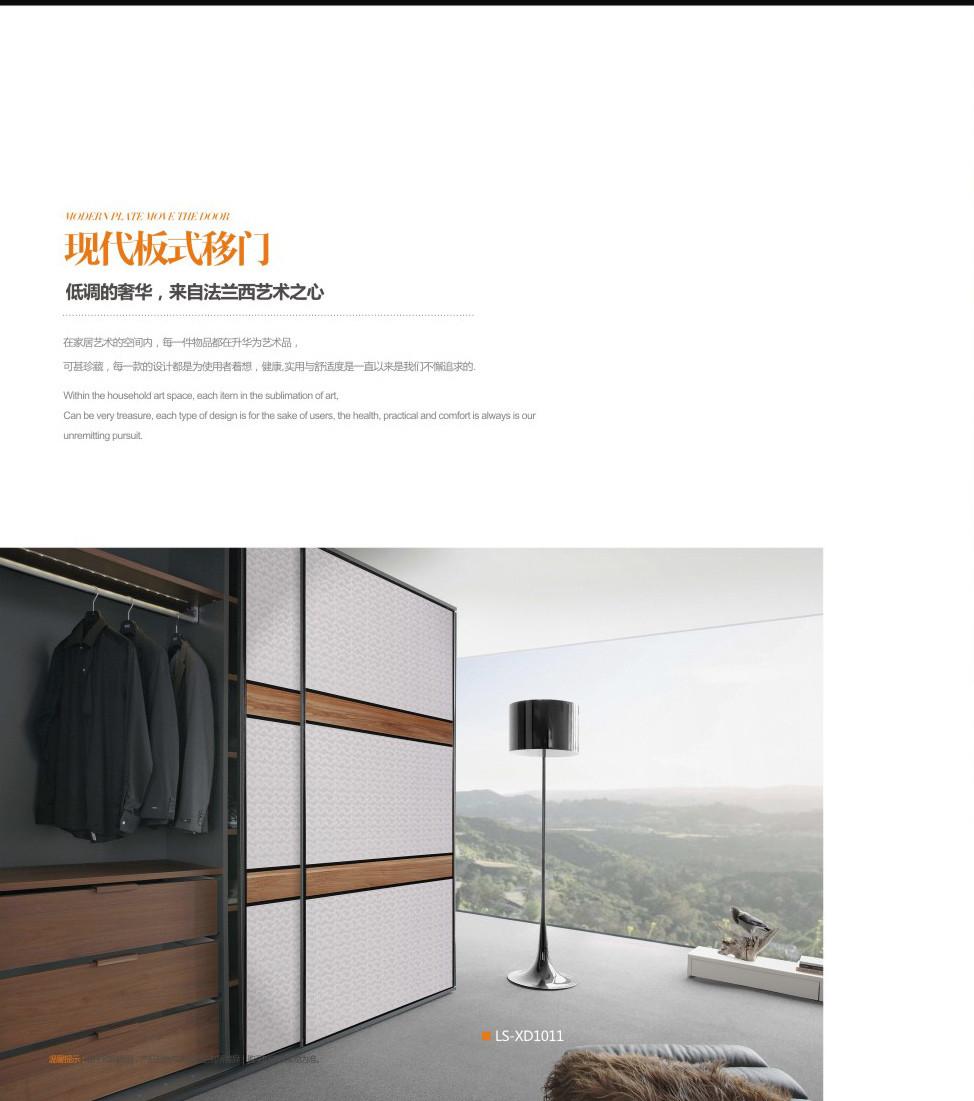 林森定制现代移门柜门【图片 价格 品牌 评论】-家具