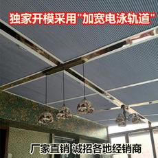 【万增品牌门窗】上海铝合金阳光房节能遮阳帘 批发安装