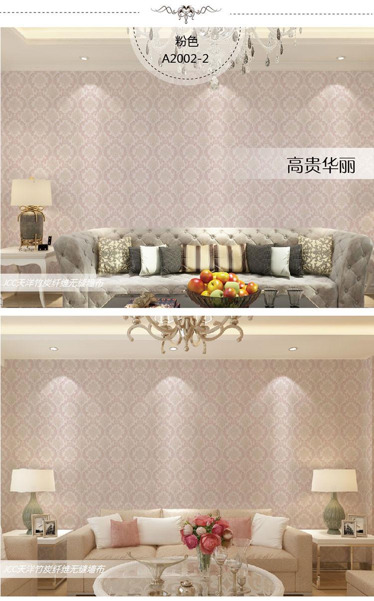 天洋免胶无缝墙布奢华欧式卧室客厅电视背景墙透气环保a2002
