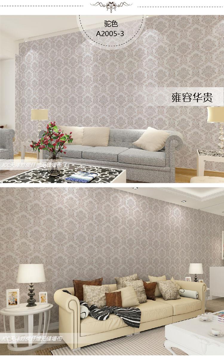 天洋免胶无缝墙布欧式卧室客厅电视背景墙透气环保壁布a2005