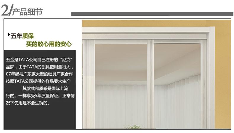 室内门油漆门混油白色铝包木lm