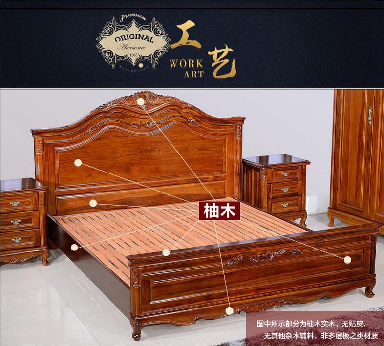 宅家 缅甸柚木床欧式实木双人床定制雕花1.8.1.5米卧室柚木家具