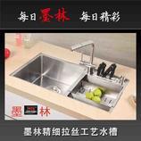 墨林厨房不锈钢水槽双槽套餐W-265-304不锈钢冷拉伸水槽
