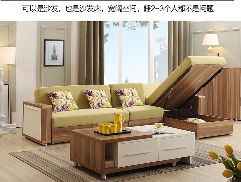 新款转角组合布艺沙发