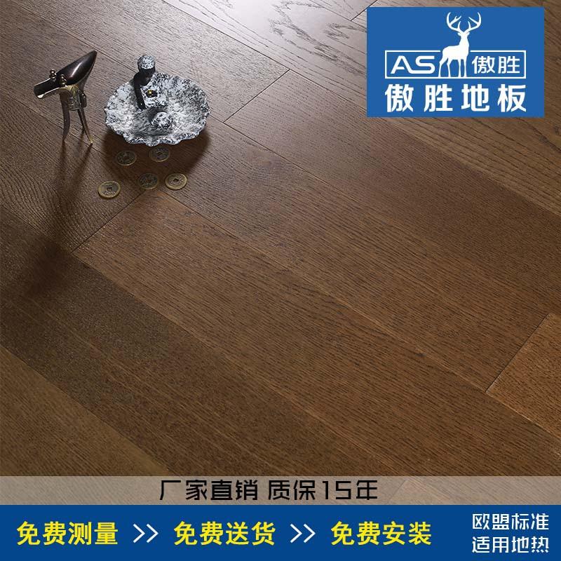 ASE2102实木复合地板简约主义
