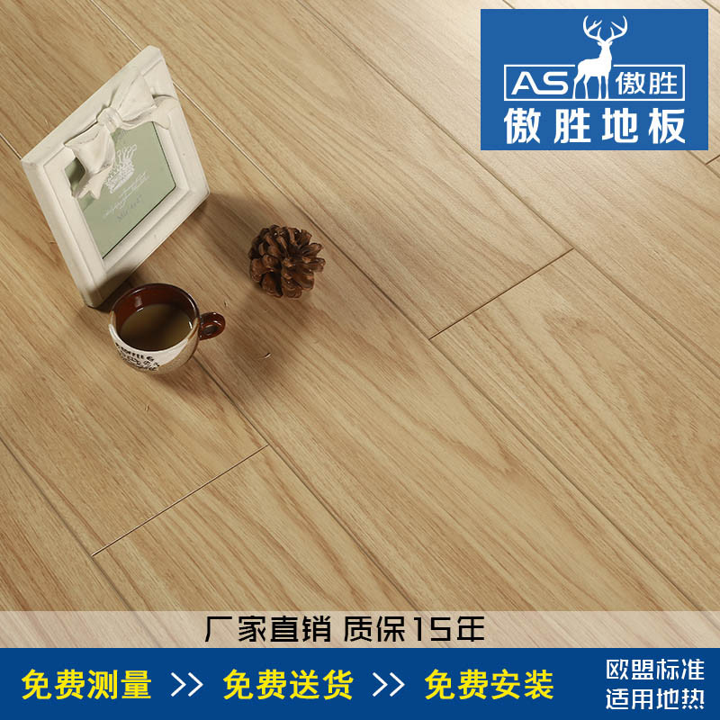 傲胜强化地板 芬兰森林 ASXP003真木纹强化复合地板|进口花色纸 厂家直销 适用于地热