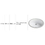 MACEP010马可波罗台下盆301,高温陶瓷表面光滑不结垢易清洗
