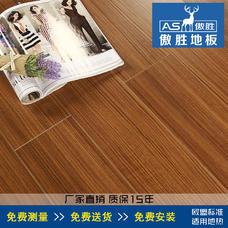 傲胜强化地板 托尔斯港 柚木色真木纹 ASXP005强化复合地板|进口花色纸 厂家直销 适用于地热