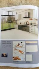 生态镜瓷6613