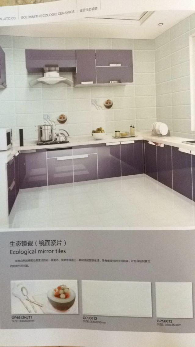 生态镜瓷6612