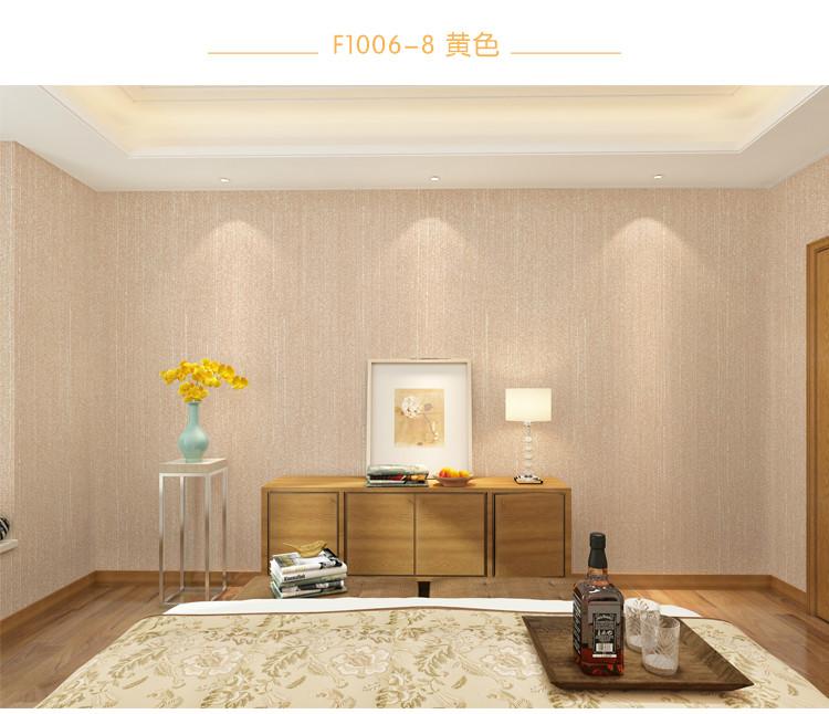 天洋免胶无缝墙布纯色素色现代简约卧室客厅壁布酒店ktv工程墙纸f1006