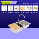 韩国白鸟水槽浦项304不锈钢双槽洗菜盆S83462搭配全铜龙头HJ2106