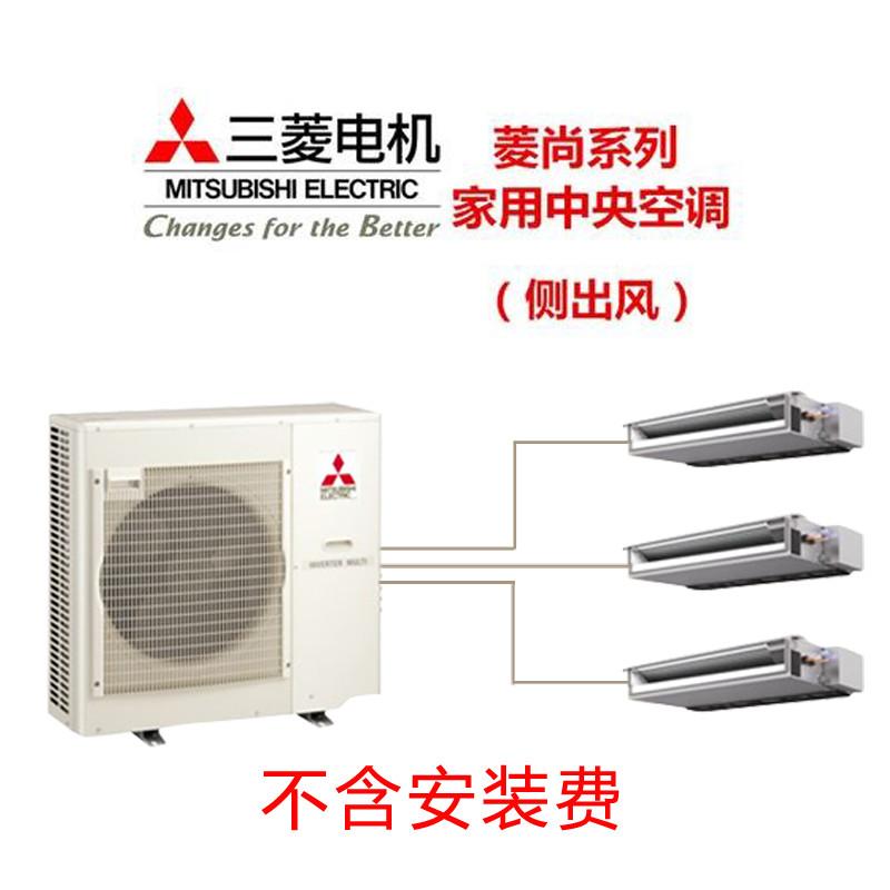 三菱电机空调专营店
