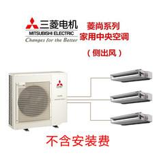 Mitsubishi三菱电机中央空调 一拖三 室外机型号MXZ-4C100VA-B1