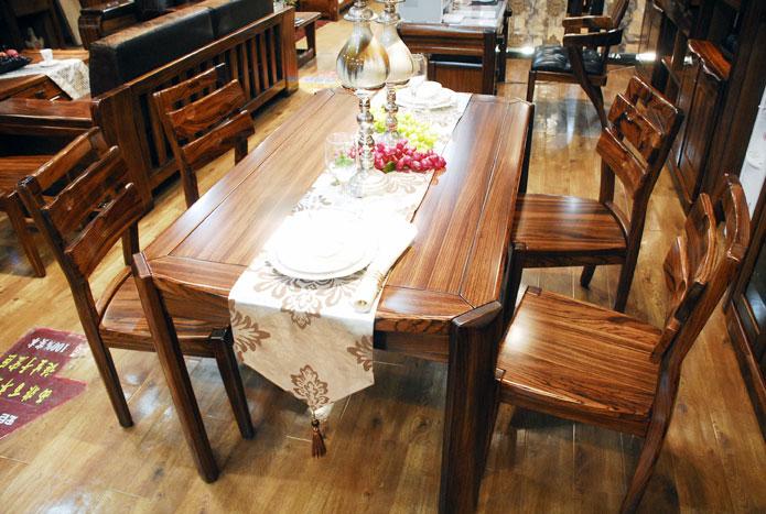 7810餐桌+4个椅子