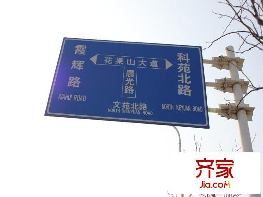 万润・华泰小区
