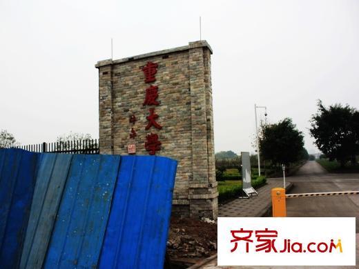 重庆富力城公园别墅户型图,装修效果图,实景图,交通图