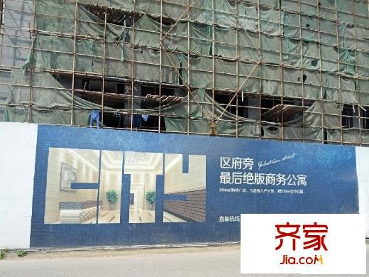 房价:7800元/㎡          楼盘介绍:海宇中央鑫都项目位于北碚新城