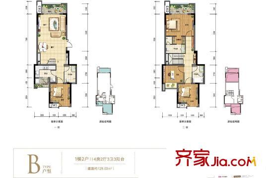 渝能嘉湾壹号一期洋房所有楼栋跃层b户型 4室2厅3卫1厨