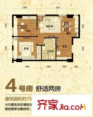 协信阿卡迪亚户型图三期mini公馆精装c栋标准层4号房 2室2厅1卫1厨