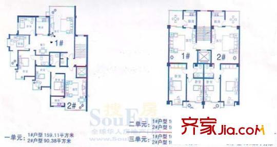 电路 电路图 电子 工程图 户型 户型图 平面图 原理图 540_287