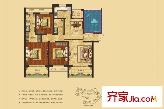 兰州红星国际广场d户型图 3室2厅2卫1厨