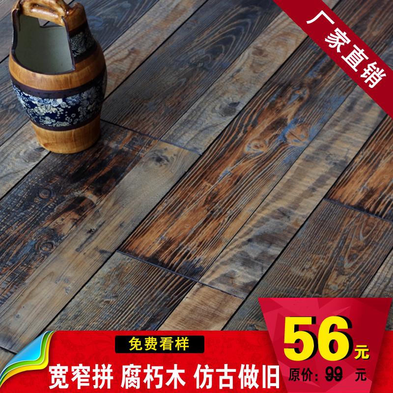 双拼腐朽木地板仿古做旧12mm地板个性强化地板复合木图片