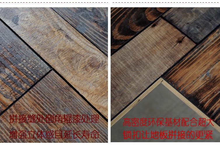 双拼腐朽木地板仿古做旧12mm地板个性强化地板复合图片
