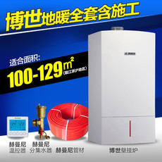 上海水地暖安装家用博世壁挂炉家庭节能地暖套餐129㎡地板采暖气