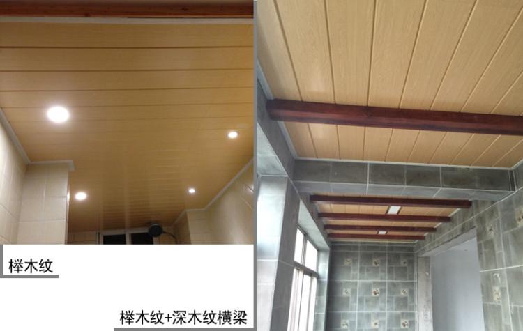 长条木纹欧美式厨房过道阳台仿古地中海天花全套