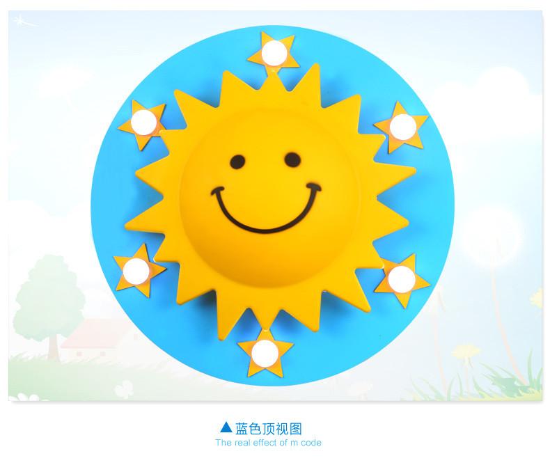 吸顶灯创意个性微笑阳光儿童房灯男孩女孩房间卡通