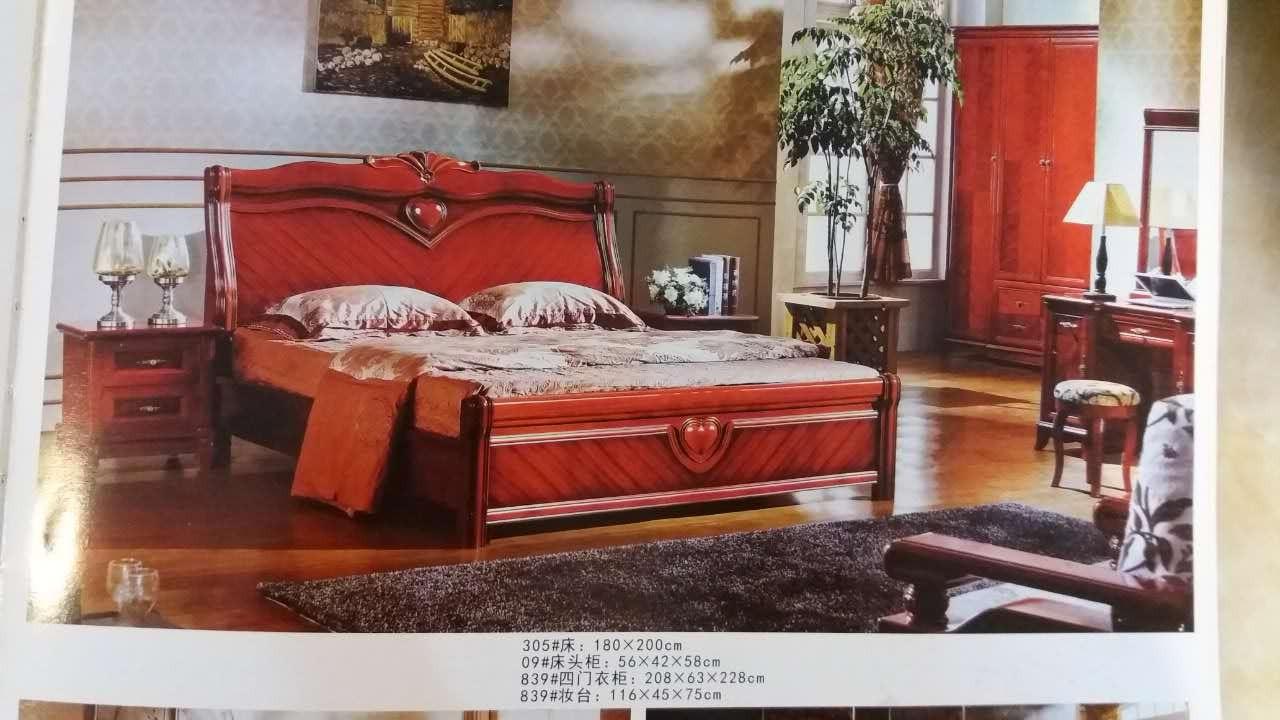 盛超305实木床