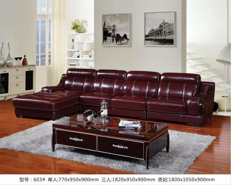 天子603皮沙发