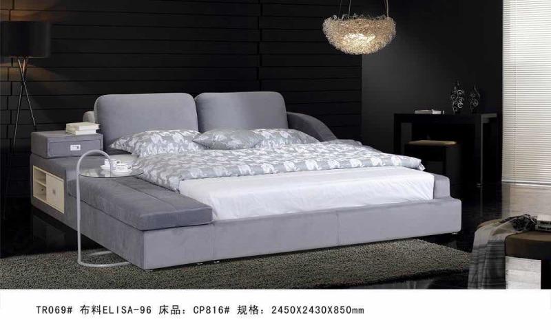 天子069布软床