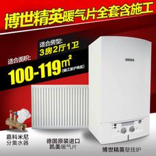 上海暖气片全套安装德国原装进口凯美散热器博世精英节能采暖锅炉