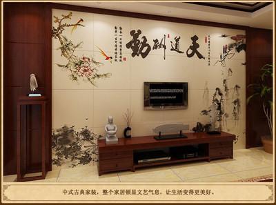 瓷砖背景墙瓷砖客厅电视背景墙砖壁画现代中式艺术墙天道酬勤