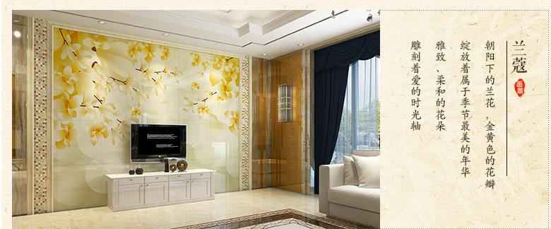 客厅欧式微晶石电视背景墙