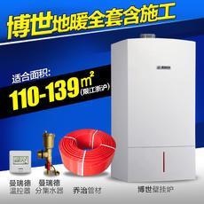 上海水地暖进口博世锅炉乔弗地暖管曼瑞德绿羽全套安装110-139平