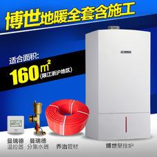 上海水地暖进口博世锅炉乔弗地暖管曼瑞德绿羽全套安装160平