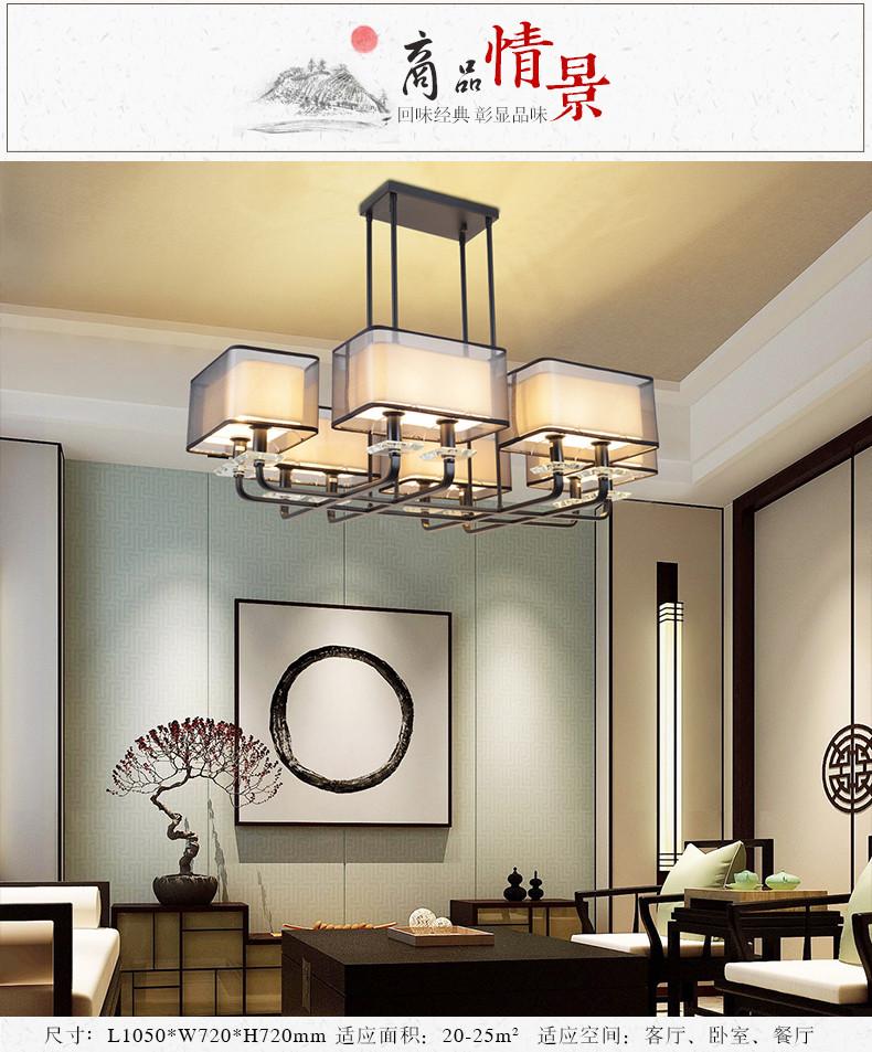 现代新中式吊灯客厅灯吸顶灯具餐厅复古铁艺卧室书房灯饰水晶灯图片