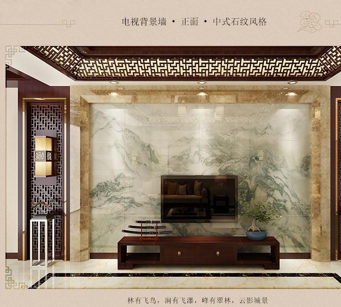 中式瓷砖背景墙3d客厅大理石电视背景墙瓷砖