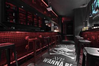 酒吧餐饮空间装修吧台区设计