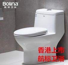Bolina航标卫浴 座便器节水静音喷射虹吸连体座便器
