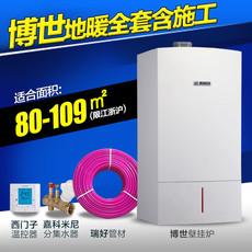 上海水地暖进口博世锅炉瑞好地暖管曼瑞德绿羽全套安装80-109平