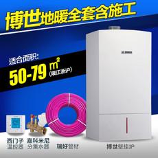 上海水地暖进口博世锅炉瑞好地暖管曼瑞德绿羽全套安装50-79平