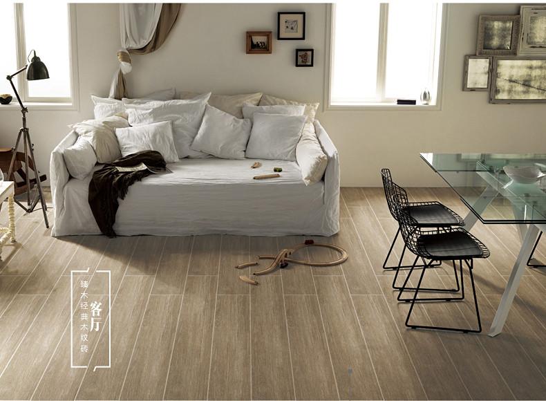 新中源木地板瓷砖 卧室阳台150x900仿木纹地砖墙砖 香