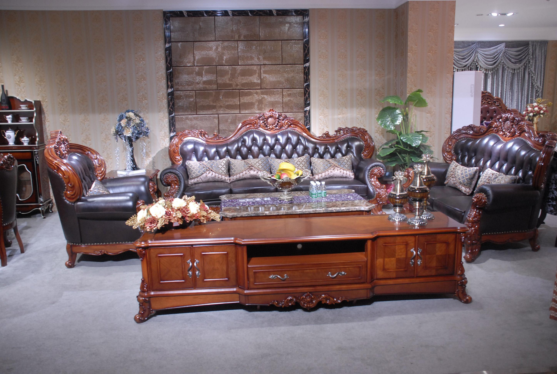 欧曼系列真皮沙发1201